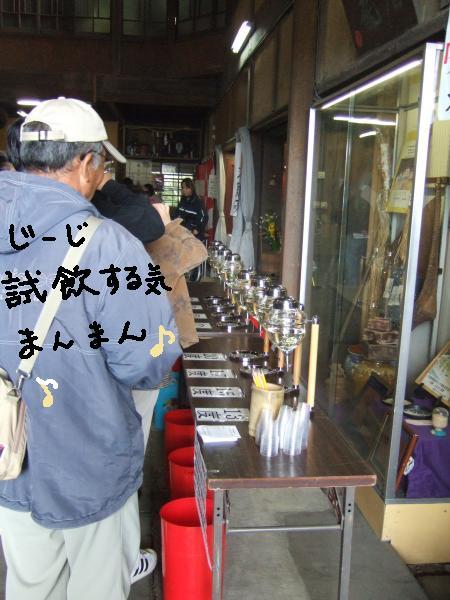 2010_0410_convert_20100429215120.jpg