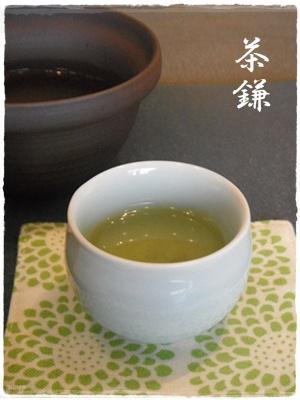 F20130209茶鎌01
