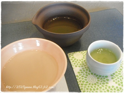 F20130209茶鎌02