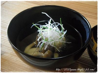 F20130309鎌倉山倶楽部05