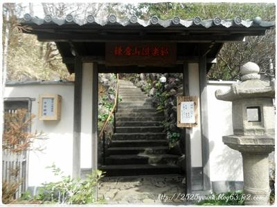 F20130309鎌倉山倶楽部01