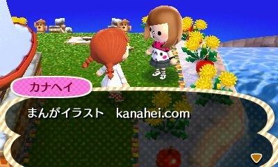 kanahei59
