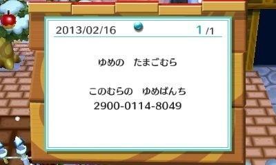 zHNI_0013[3]
