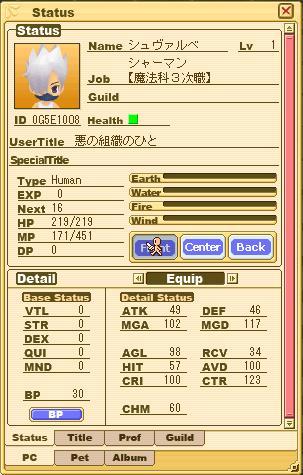 pb0038.jpg