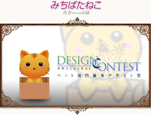 ss_100421_01.jpg