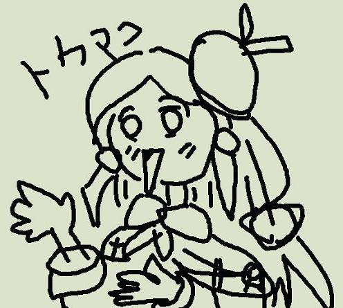 tokamaku02.jpg