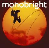 monobright02.jpg