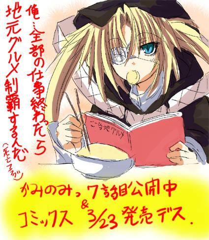 ブログネタ_001.JPGのコピー