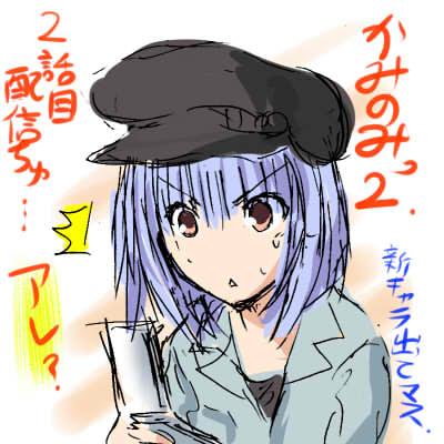ブログネタ_010