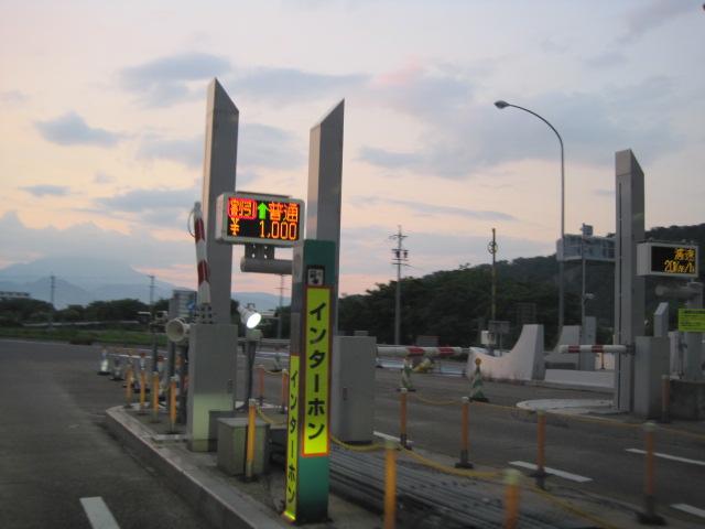 20110619 127