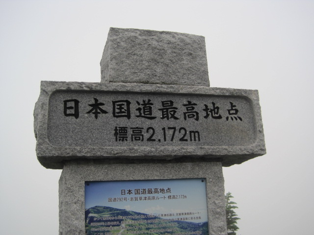 20110718 031