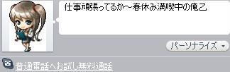 2010y04m07d_135356014.jpg