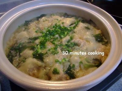 Recipes953