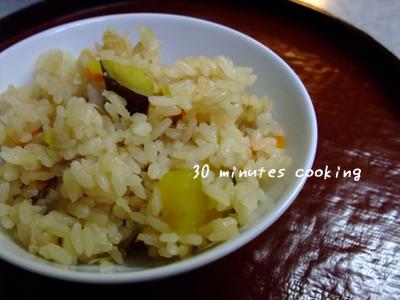 サツマイモと色々炊き込みご飯