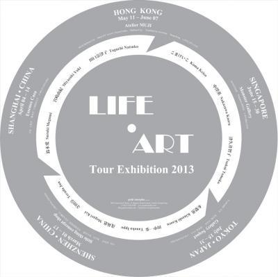 Life_Art_poster_C_3.jpg