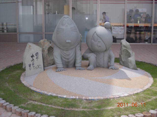 11.06.09隠岐遠征Sモニュメント