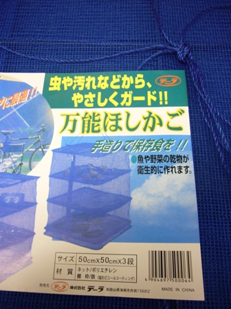 P331060777.jpg