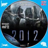 2012_02a【原題】2012