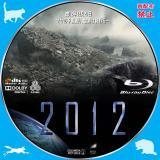 2012_bd_01a【原題】2012