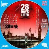28日後 【原題】28DAYS LATER