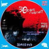 30デイズ・ナイト_01a 【原題】30DAYS OF NIGHT