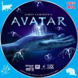 アバター_01aa 【原題】AVATAR