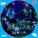 アバター_02a 【原題】AVATAR