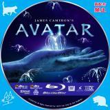 アバター_01mm 【原題】AVATAR
