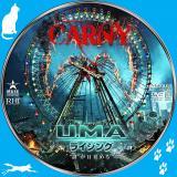 U・M・A ライジング_01a【原題】CARNY