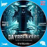 デイブレイカー_02a 【原題】Daybreakers