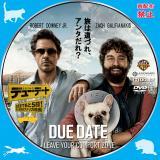 デュー・デート _01a 【原題】DUE DATE