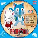 FAIRYTAIL フェアリーテイル 20_01a