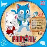 FAIRYTAIL フェアリーテイル 20_02a