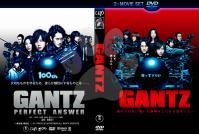 ガンツ:2枚組整理用DVDジャケット_01a