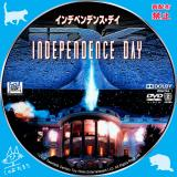 インデペンデンス・デイ_02a 【原題】INDEPENDENCE_DAY