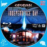 インデペンデンス・デイ_bd_01a 【原題】INDEPENDENCE_DAY