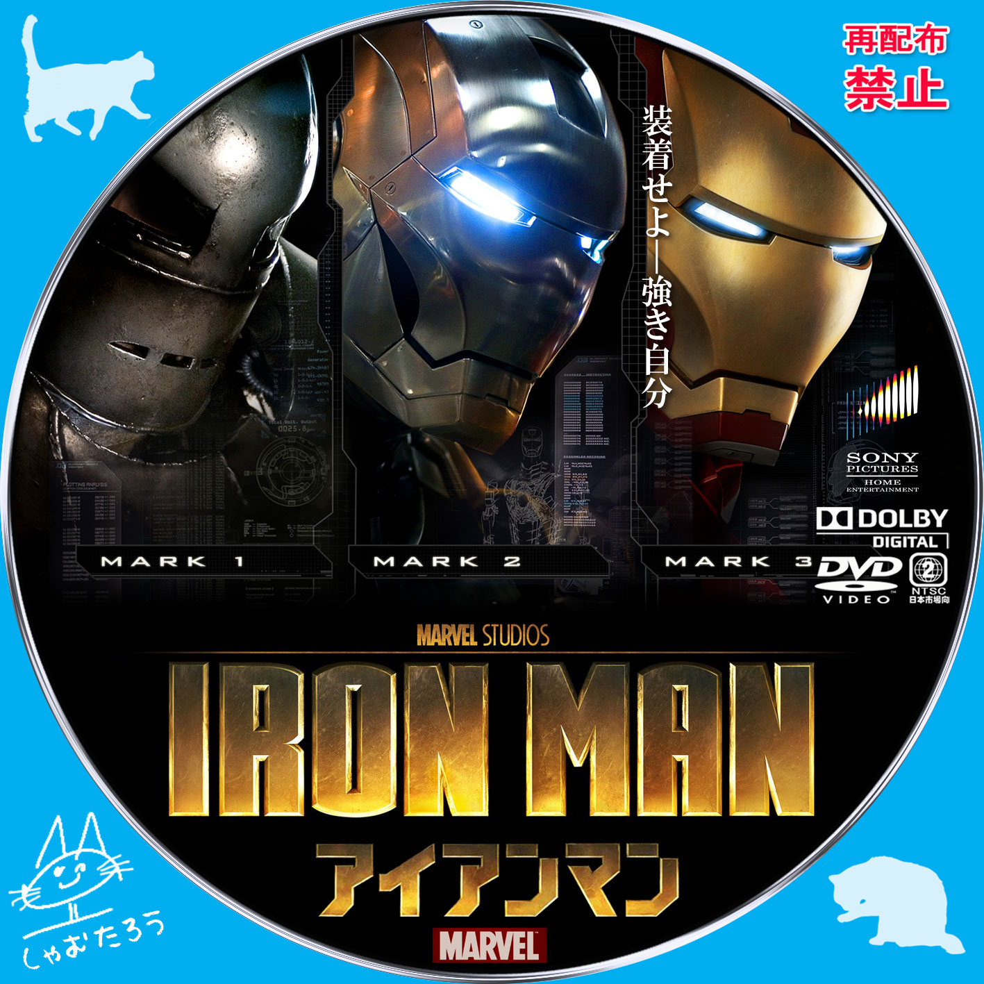 dating an ironman triathlete When iron man (tony stark) called the avengers first meeting and donated the stark house as the avengers mansion headquarters, jarvis grew accustomed to the guests and served the avengers for many years thereafter, acting as a father figure to.