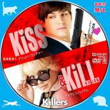 キス&キル_02a 【原題】killers