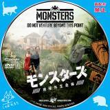 モンスターズ/地球外生命体_01a 【原題】MONSTERS