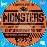 モンスターズ/地球外生命体_02a 【原題】MONSTERS