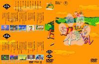 まんが日本昔ばなし:第3集&第4集セット(10枚組)