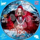 赤ずきん_01ab 【原題】RED RIDING HOOD