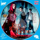 赤ずきん_02ab 【原題】RED RIDING HOOD