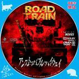 アンストッパブル・ハイウェイ_02a 【原題】ROAD TRAIN