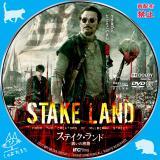 ステイク・ランド:戦いの旅路_01a 【原題】STAKE LAND