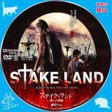 ステイク・ランド:戦いの旅路_02a 【原題】STAKE LAND