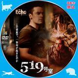 519号室 【原題】THE ECHO