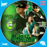 グリーン・ホ―ネット_01a 【原題】The Green Hornet