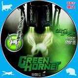 グリーン・ホ―ネット_02a 【原題】The Green Hornet