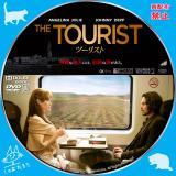 ツーリスト_01a 【原題】THE TOURIST